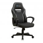 Aerocool  NEX-GX1-B - Aerocool ONEX GX1 Series Office/Gaming Chair (Black)
