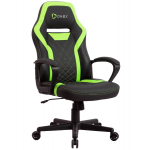 ONEX-GX1-BG - Aerocool ONEX GX1 Series Gaming Chair (Black & Green)